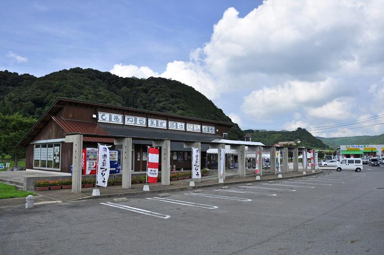道の駅みとう