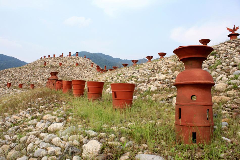 茶臼山古墳公園