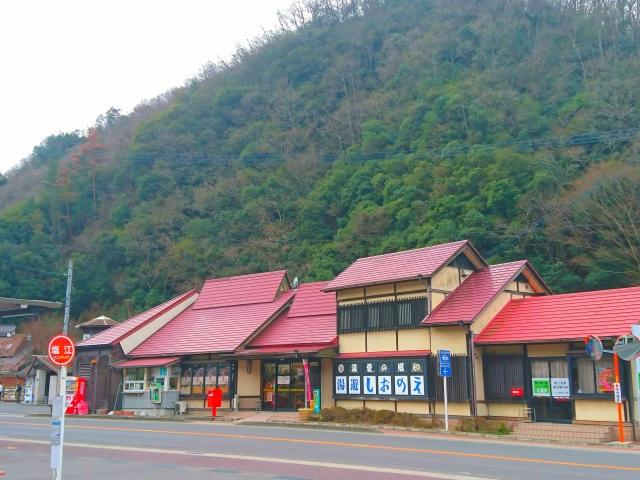 道の駅塩江
