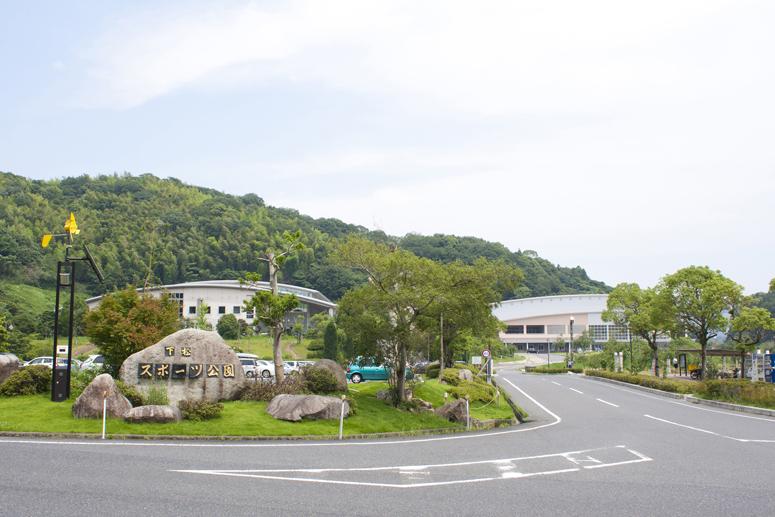 下松スポーツ公園