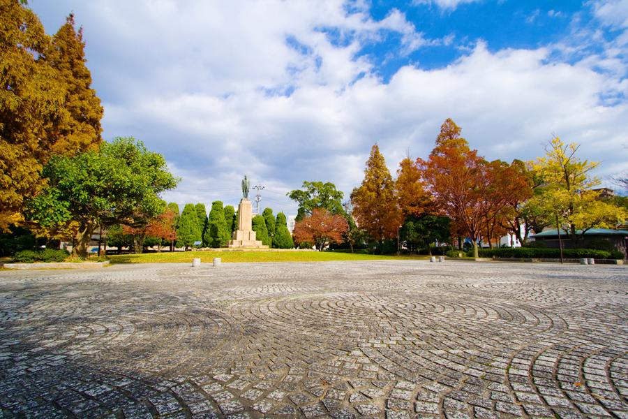 渡辺翁記念公園