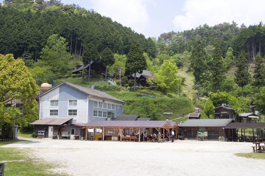 大田原自然の家