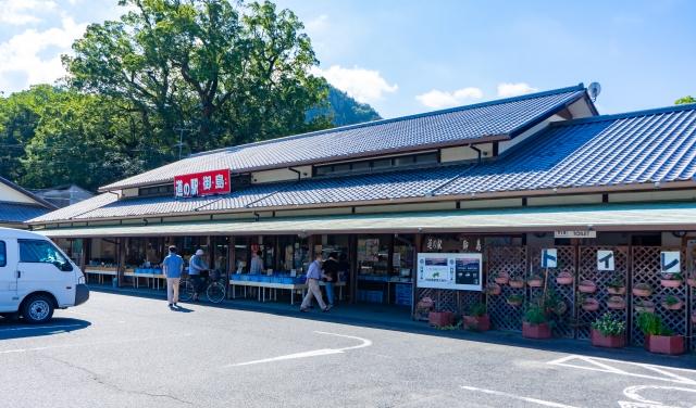 道の駅 御島