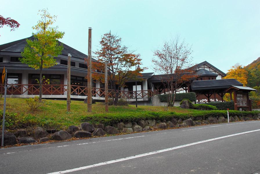 ひろしま県民の森